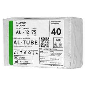 AL-TUBE-12-75