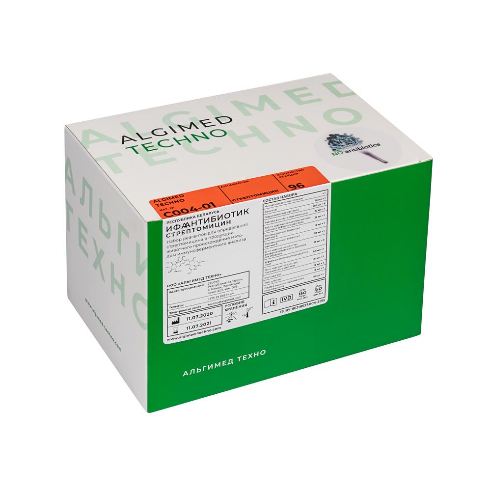 ИФА-набор «ИФА антибиотик-стрептомицин»