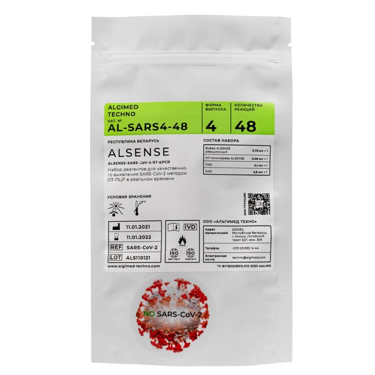 AL-SARS4-48_1
