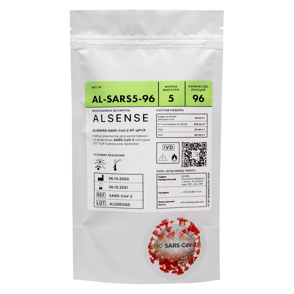 AL-SARS5-96_1