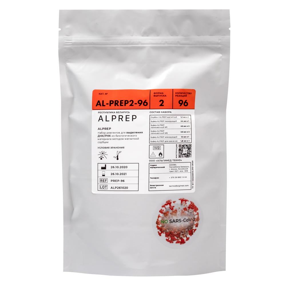 Набор «ALPREP» для ручного выделения ДНК/РНК из биологического материала методом магнитной сорбции