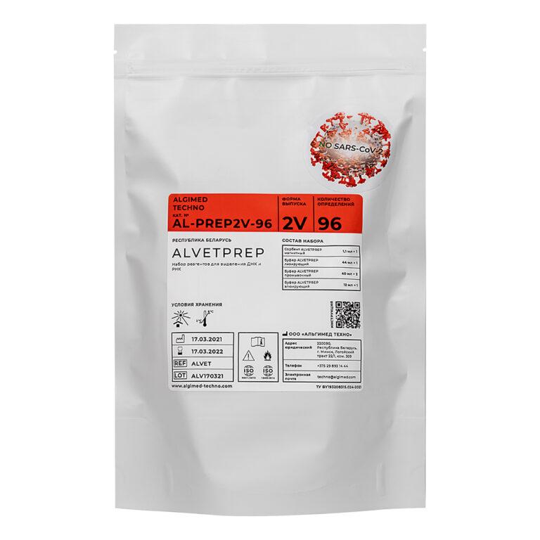 ALVETPREP kit for DNA / RNA isolation