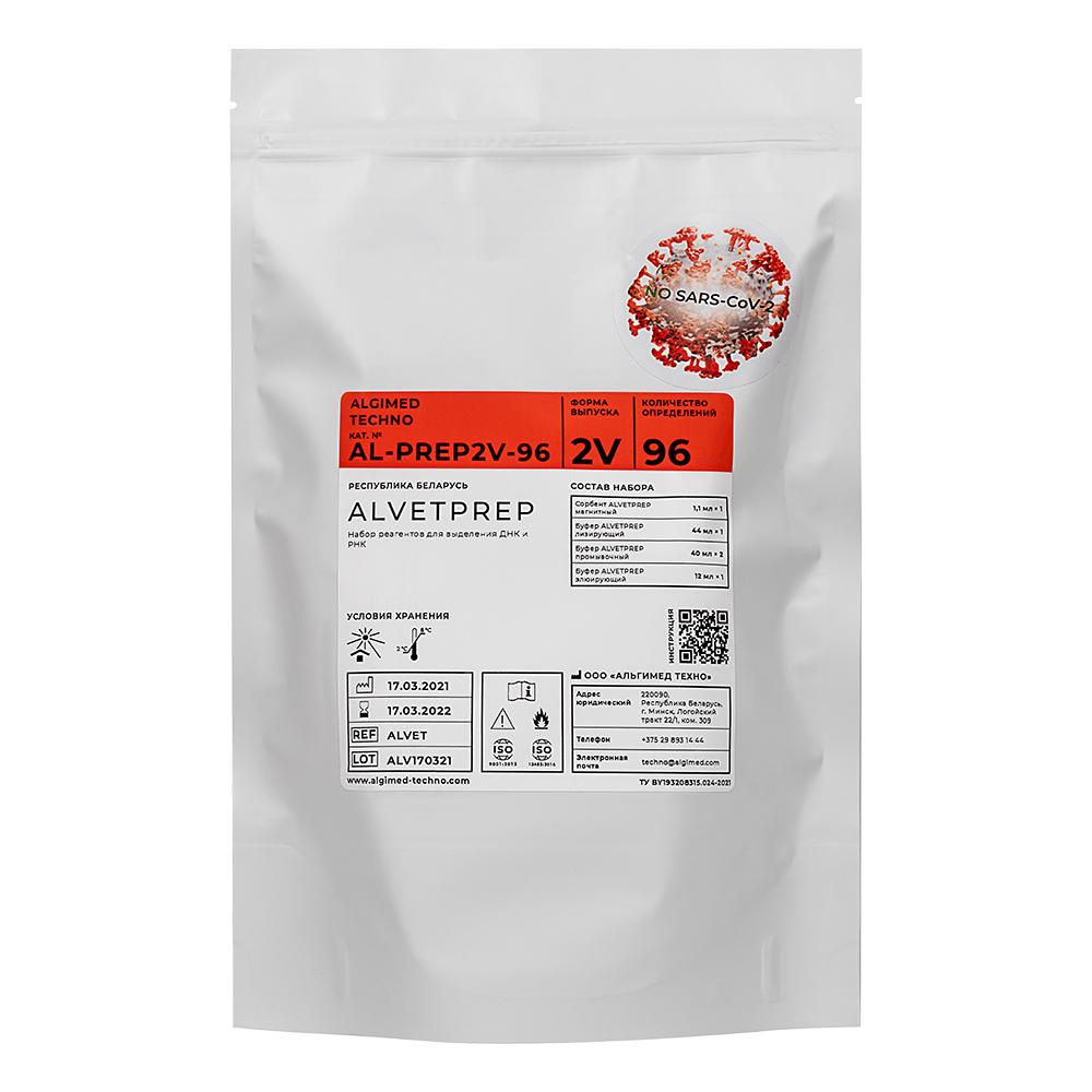 AL-PREP2V-96_1