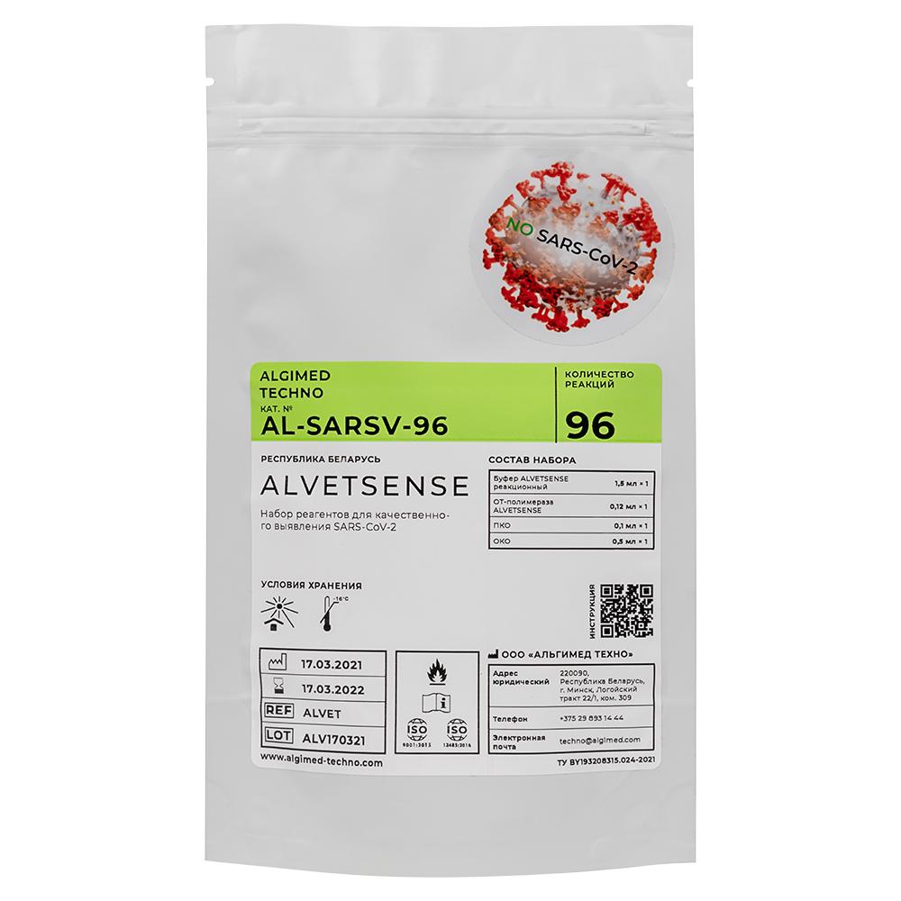 AL-SARSV-96_1