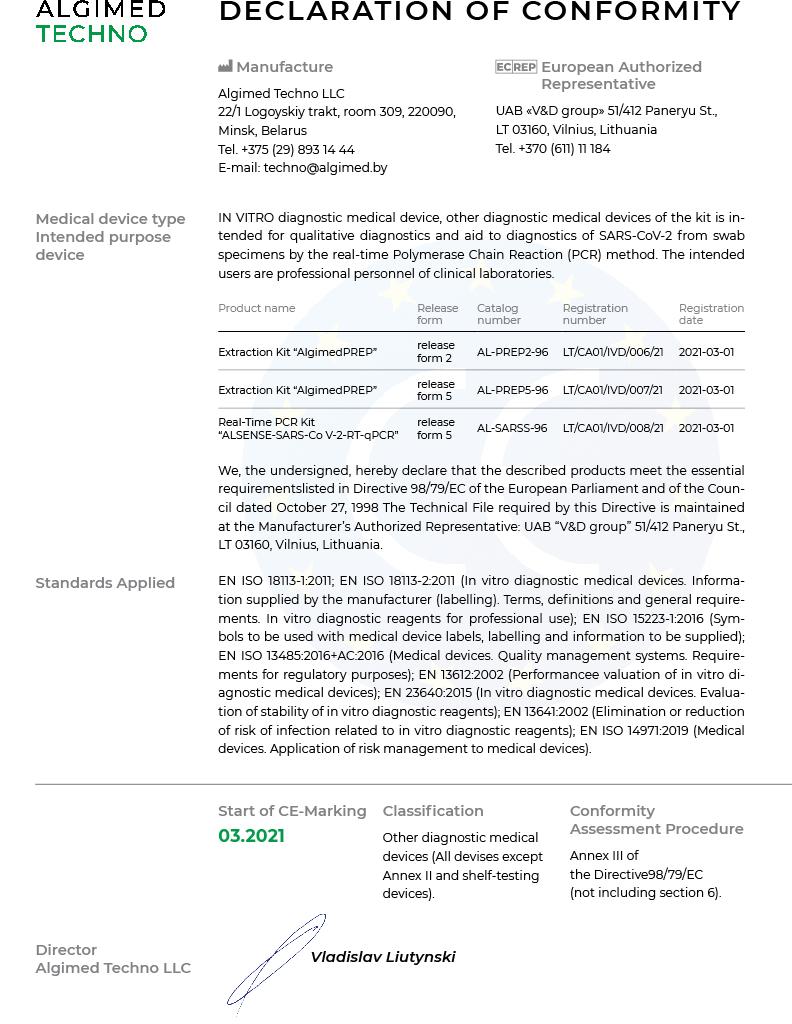 Algimed Techno CE certification