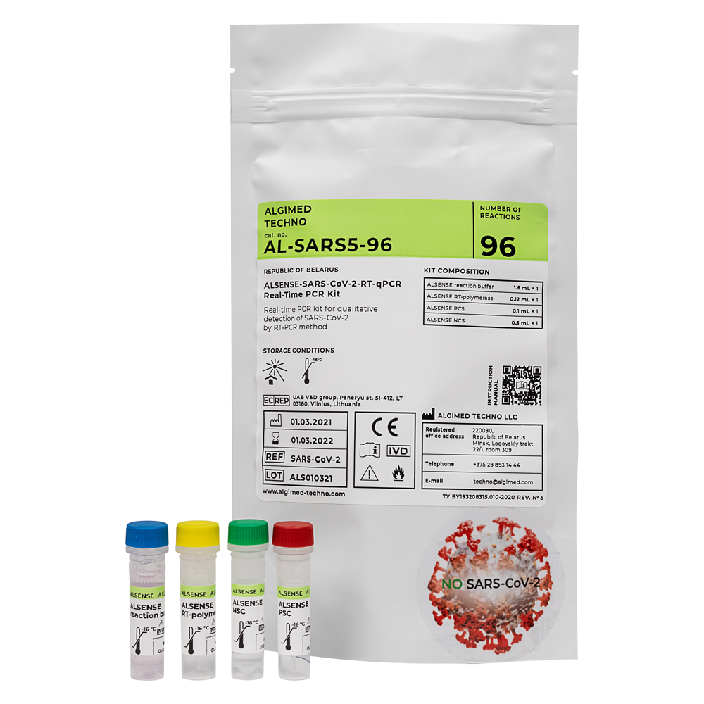 AL-SARS5-96_2